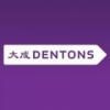 Firm snapshot: The Dentons training contract